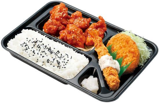 スペシャルヤンニョムチキン弁当の画像