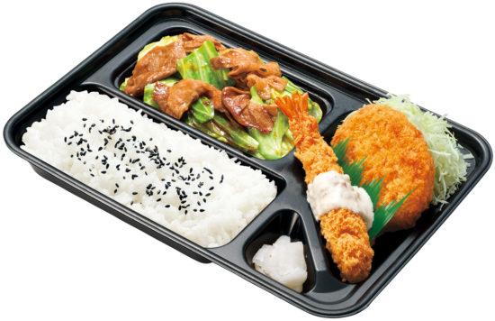 スペシャル回鍋肉弁当