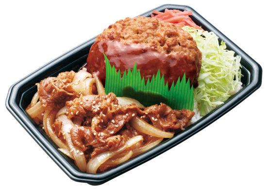 牛肉コンビ弁当