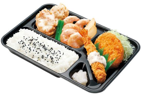 スペシャルエビマヨチキン弁当の画像