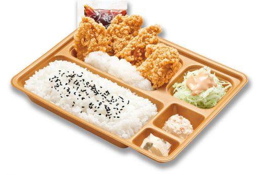 おろしチキン竜田弁当