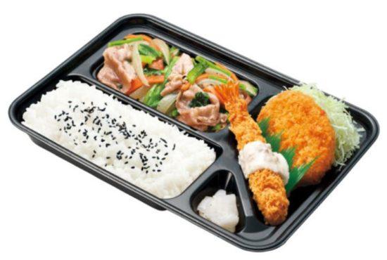 スペシャル豚野菜炒め弁当