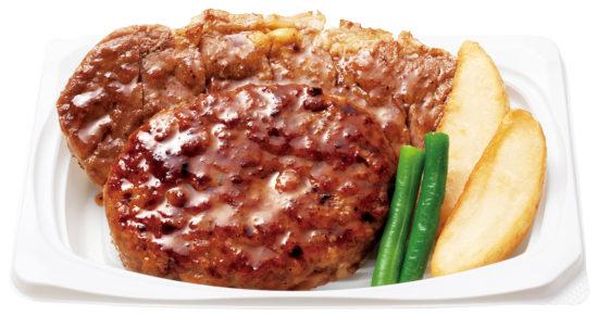 サーロインステーキ&ハンバーグおかず