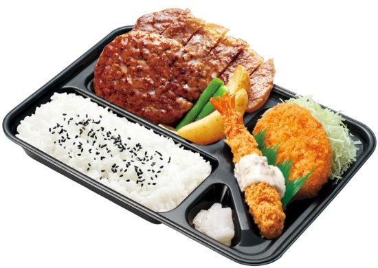 スペシャルサーロインステーキ&ハンバーグ弁当